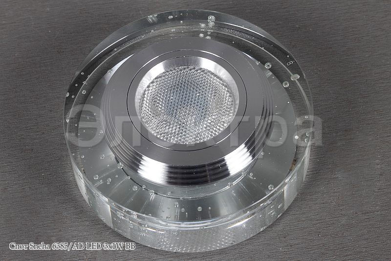 Спот Sneha 6385/AD LED 3x1W BB - фото